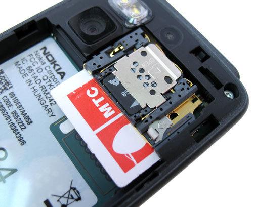 Скачать игры на телефон на Samsung Gt-s5230