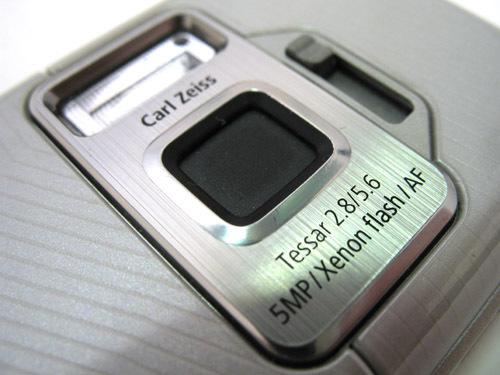 N82 tactical