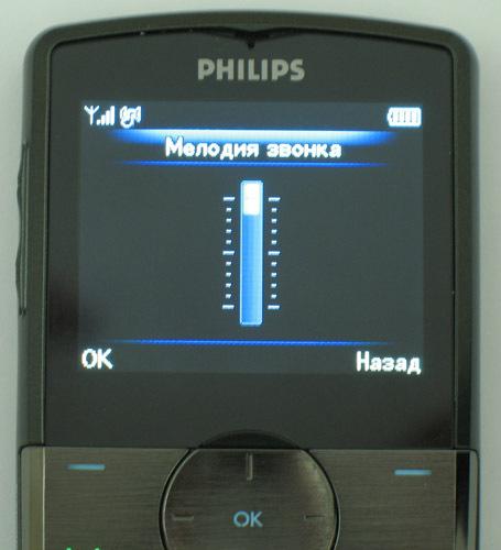 Как на philips xenium w6500 сделать скриншот