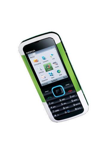 Как Убрать Защитный Код С Nokia 2700