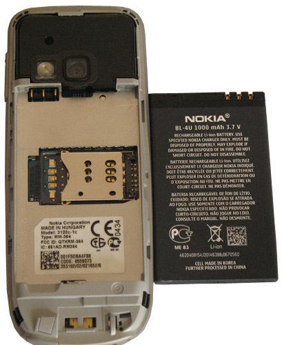 Nokia 3120 драйвер скачать