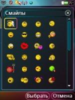 Обзор ICQ клиентов для UIQ3