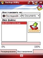 Обзор OEM-программ E-Ten