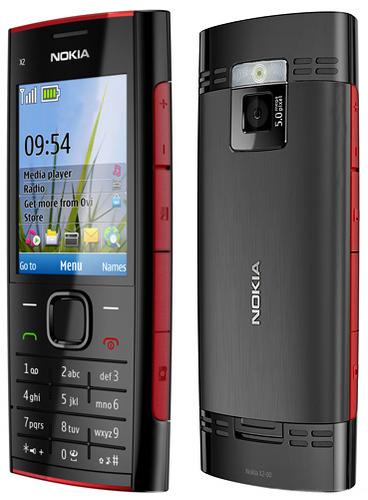 Защитный Код Для Nokia 7310