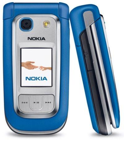Нокия 6267 синий купить