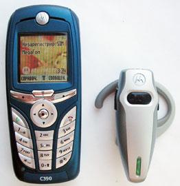 Инструкция Motorola V150