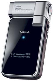 Nokia N93i: Программа похудения